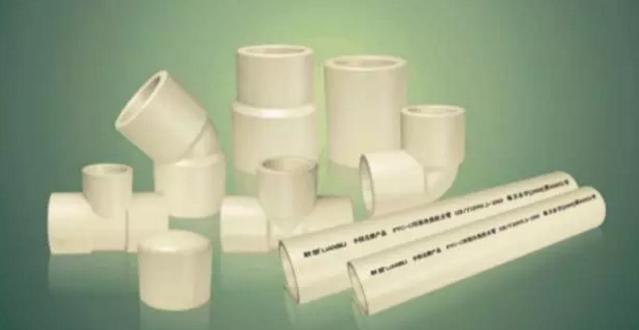 氯化聚氯乙烯(PVC-C)给水管