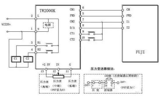 变频器与恒压供水控制器的接线图
